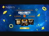 Call of Duty: Black Ops 4 | Специальное предложение на все издания в PS Store