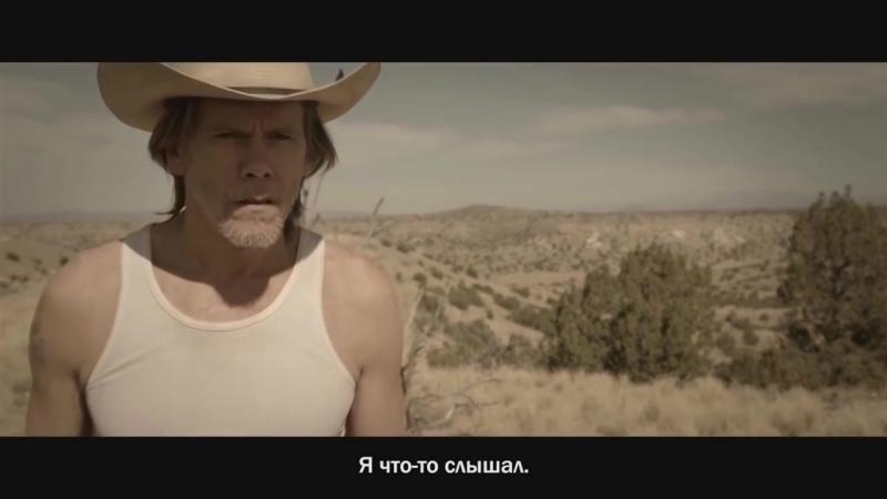 Дрожь земли Русский трейлер Субтитры 2018