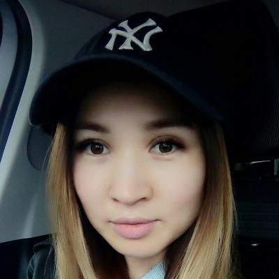 Александра Купесова
