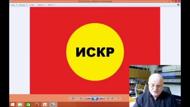 ИСКР ББД А В Шмидт