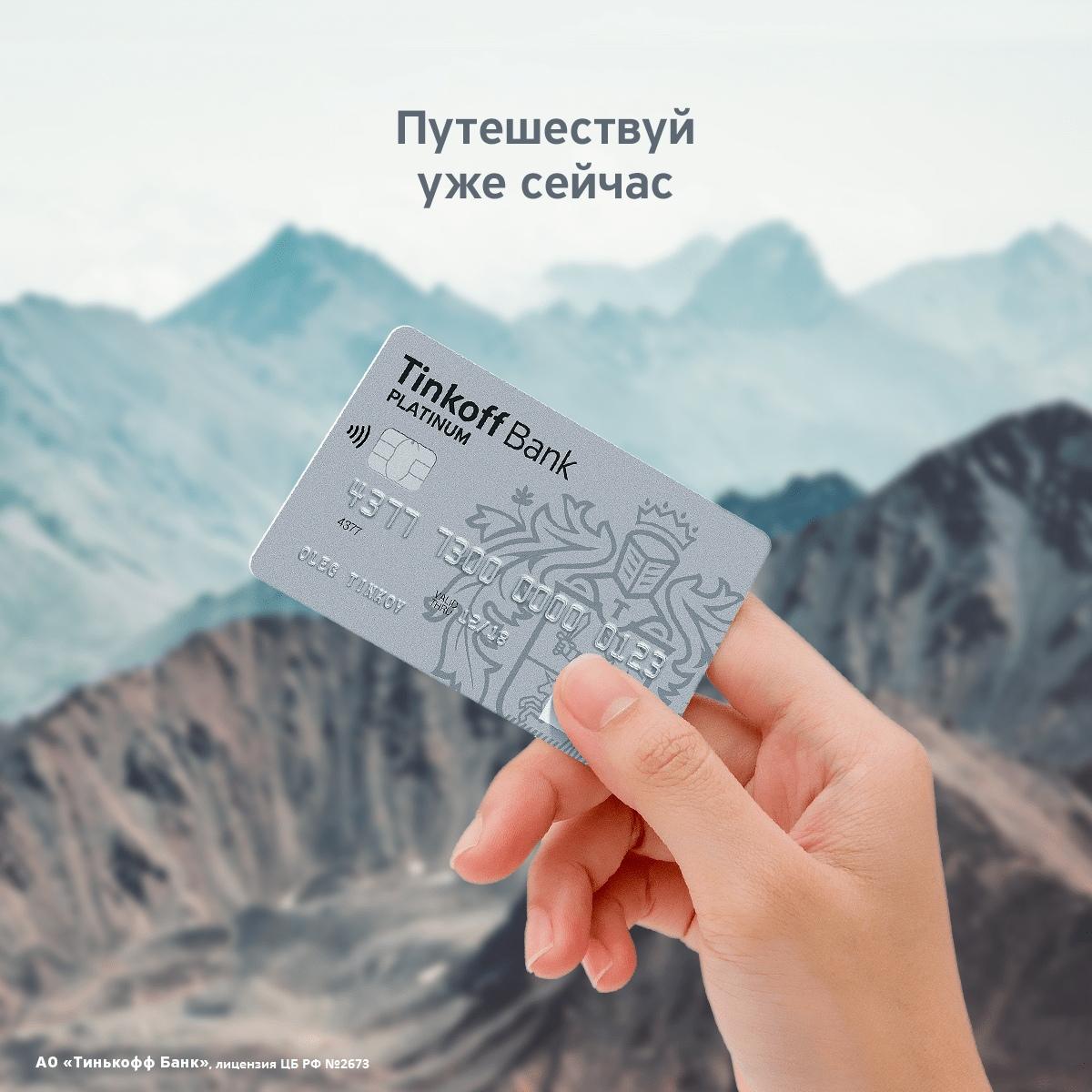 кредитная карта тинькофф беспроцентный период 55 дней как посчитать досрочное погашение кредита