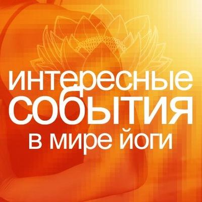 Αлександра Αфанасьева