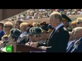 Речь Владимира Путина на параде Победы в Москве