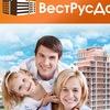 ВестРусДом — недвижимость в Калининграде