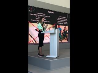 """Колмыкова Наталья выступление на третьей неформальной конференции """"Естественные роды. Миф или реальность"""""""