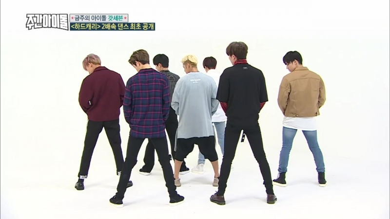 (Weekly Idol EP.270) GOT7 2X faster version NEW SONG HARD CARRY!!