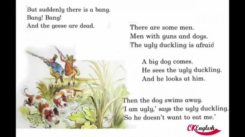Англ.сказки The Ugly Duckling - гадкий утенок