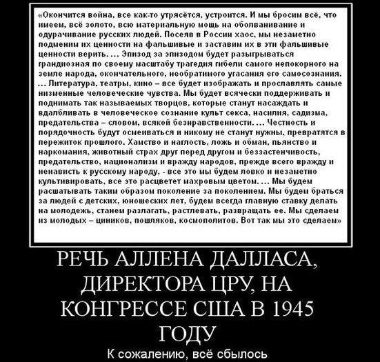 https://pp.userapi.com/c7006/v7006386/1b0d9/Pz_woCpwhB8.jpg