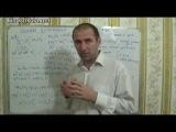 Уроки по химии 8 класс. §37.Ионные уравнения