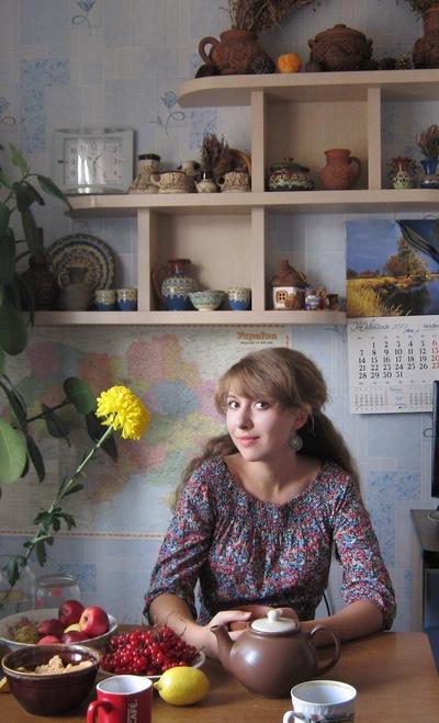 Алла Чутковська, 18 ноября 1994, Киев, id69130062