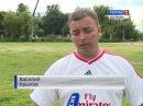 Юные костромские футболистки из команды Пантера едут покорять Европу