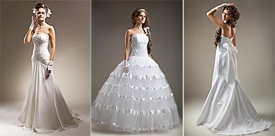 Маяковская свадебные платья