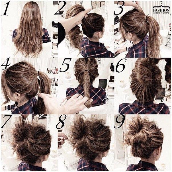 Простые прически на длинные волосы на каждый день косы