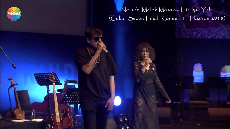 No.1 ft. Melek Mosso - Hiç Işık Yok (Çukur Sezon Finali Konseri 11 Haziran 2018)