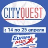Сити квест с Европой Плюс Краснодар