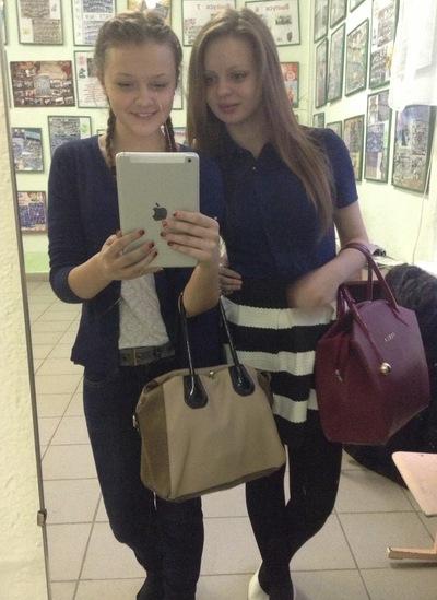 Екатерина Двинских, 4 апреля , Киев, id138229571