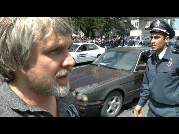 РЕВОЛЮЦИЯ ПРОДОЛЖАЕТСЯ. Из Еревана о тактике оппозиции. Романов Newsader