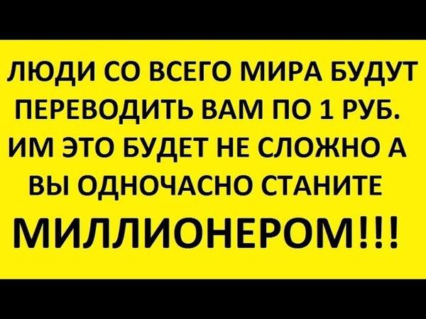 ОТ 5000 РУБ В ДЕНЬ ПРОСТО