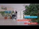Информационный ролик медицинского центра Dema. Эндопротезирование тазобедренног...