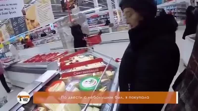 В России массовый голод не за горами, а сейчас не только волгоградцам, но и всей России придется затянуть пояса потуже.