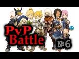 Dragon Nest PvP-Battle Криомант VS Ведьма (Каракатеца vs Нериель) Elestra vs  War Mage