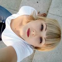Елена Крочак