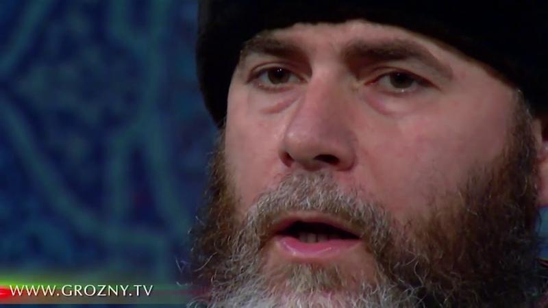 Салахь Межиев - Достоинство месяца Мухаррам