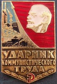 Борис Софанов, 10 апреля 1986, Москва, id27999139
