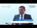 Продолжение споров на заседание Думы города