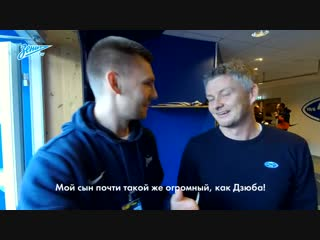 Оле - Гуннар Сульшер просит футболку Дзюбы