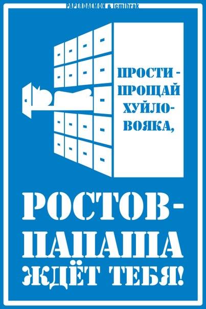 Российские военные устроили поножовщину на Донбассе: 1 оккупант ликвидирован, 2 ранены, - разведка - Цензор.НЕТ 3453