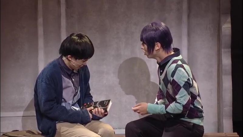 Tokyo Ghoul Stage play 2: Tsukiyama and Kaneki / Спектакль Токийский Гуль 2: Цукияма и Канеки