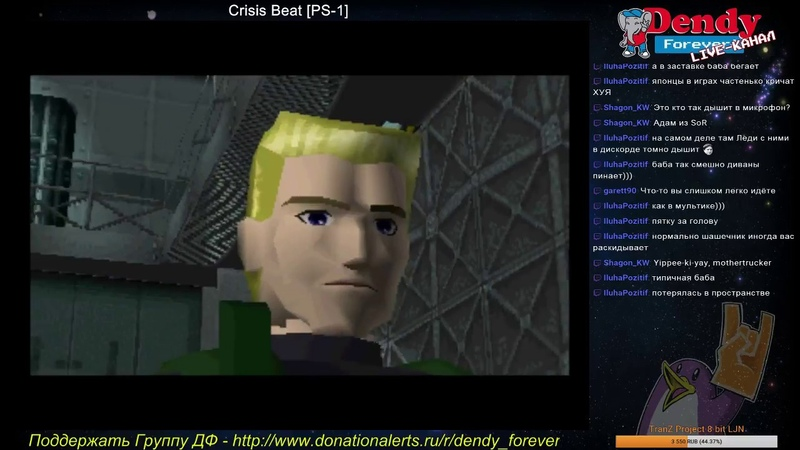 Crisis Beat (PS 1) - Coop by Transistor BOP95