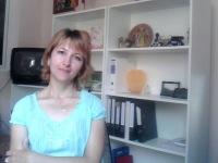 Марина Shin, 30 ноября , Казань, id56719138