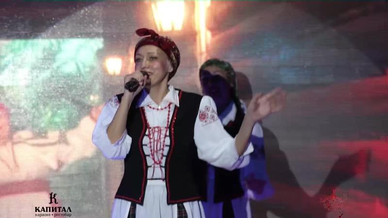 Дина Евдокимова - Ивана Купала Коляда