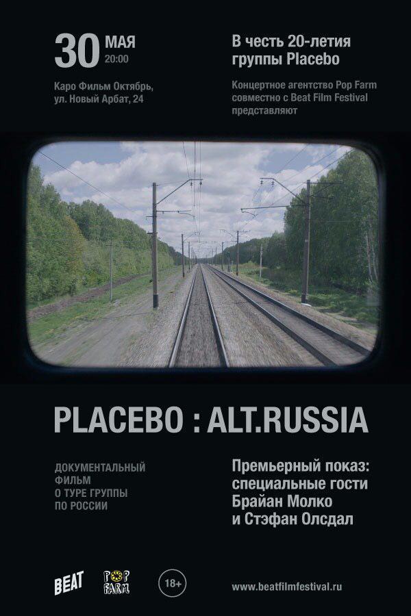 Премьера фильма Placebo: Alt.Russia