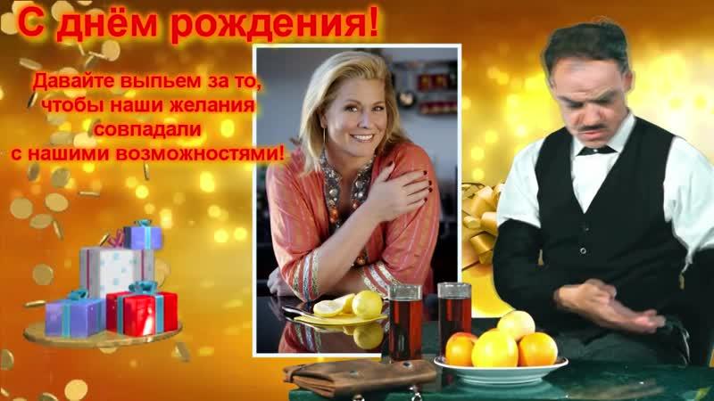 Заказывайте гифки из своего фото себе и своим друзьям в подарок на любые праздники оплата 50 рублей на телефон Заказ через личк