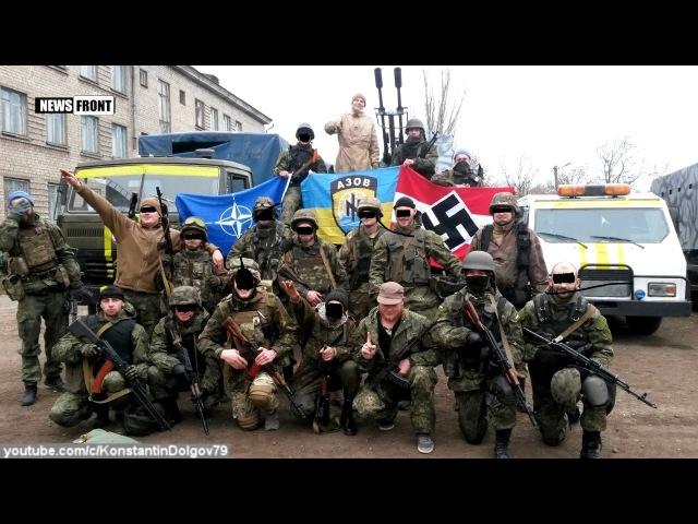 «Быть как Гитлер» - девиз современных украинских фашистов