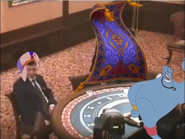 Арабское Казино