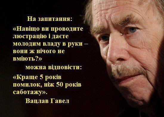 Порошенко не собирается менять Яценюка на должности премьера - Цензор.НЕТ 7178