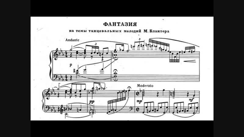 Cfasman - Concert Fantasy on a theme by Matvey Blanter