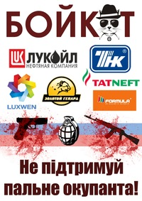 Украина повысит ввозную таможенную пошлину на товары из РФ, - Минэкономразвития - Цензор.НЕТ 6769