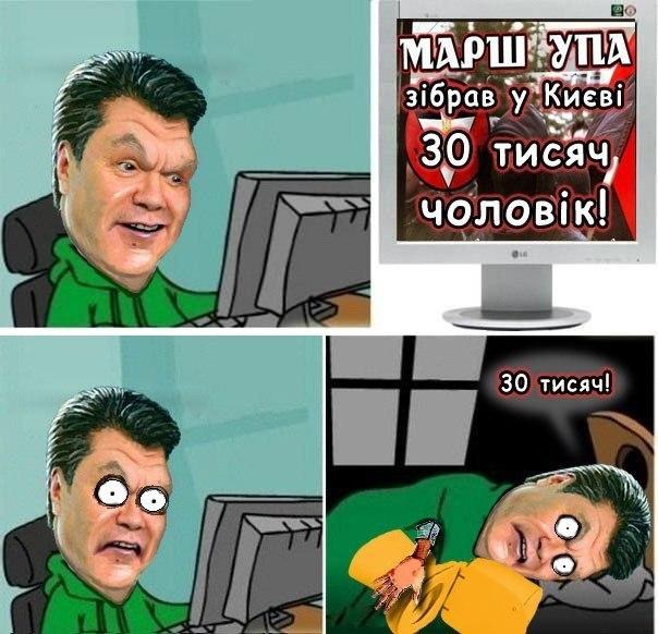 Марш УПА зібрав 30000 чоловік. Янукович