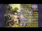Азбука славян в образах и картинках ( 720 X 1280 )