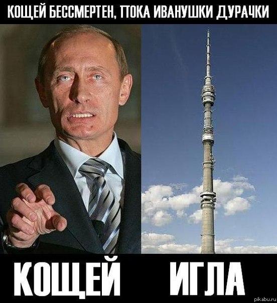 Порошенко настаивает, что в числе заложников, которых обменивают на террористов, должны быть Савченко и Сенцов - Цензор.НЕТ 2286
