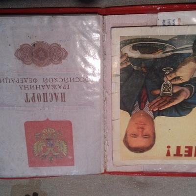 Андрей Хропов, 9 ноября 1999, Рубцовск, id225541345