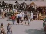 Каникулы у моря (фильм)