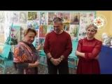 Ремесленная палата Крым о школе Карандаш - Отзывы(1)