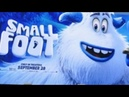 Now On Blu Ray And Dvd! SMALLFOOT 👣