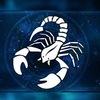 Скорпионы •